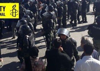 عفو بين الملل : کشتار هولناک و غیرقانونی معترضان ایرانی با به کارگیری برخوردهای مرگبار