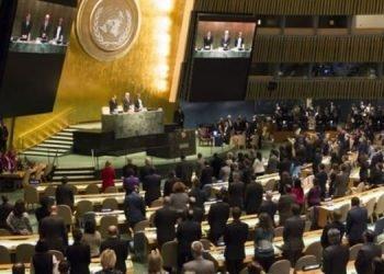 تصویب قطعنامه محکومیت نقض حقوق بشر در ایران توسط مجمع عمومی سازمان ملل