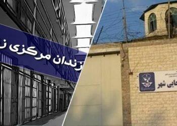 اعدام دو زندانی در زندان زنجان و رجایی شهر کرج