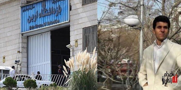 پیام زندانی سیاسی برزان محمدی به هم میهنان معترض در آبان ماه ۹۸