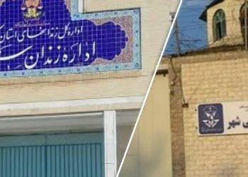 اعدام ۳ زندانی در زندان رجایی شهر کرج و زندان سیرجان
