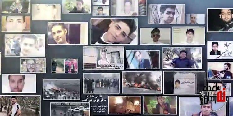 ثبت بیش از ۹۲۸کشته در جریان اعتراضات سراسری مردم در شهرهای مختلف