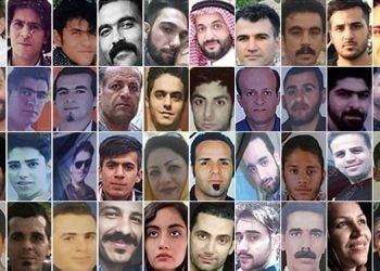 گزارشی از جزئیات شهادت و خاکسپاری شهید شبنم دیانی
