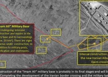 تصاویر ماهوارهای از تونلهای زیرزمینی در دست احداث ایران