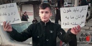 بازداشت و ضرب و شتم یک نوجوان ۱۵ساله مریوانی به دلیل اعتراض به مرگ فرهاد خسروی