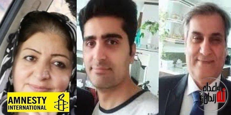 عفو بینالملل: ایران باید فوری و بدون قید و شرط پدر و مادر پویا بختیاری را آزاد کند