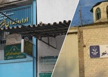 اعدام دو زندانی در زندانهای رجایی شهر کرج و آمل