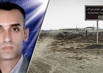 تبعید دکتر ناصر فهیمی از زندان اوین به زندان فشافویه