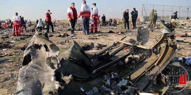 تعیین سه شرط برای تحویلدهی پیکر جانباختگان هواپیمای اوکراینی ساقط شده به خانوادههایشان + فیلم