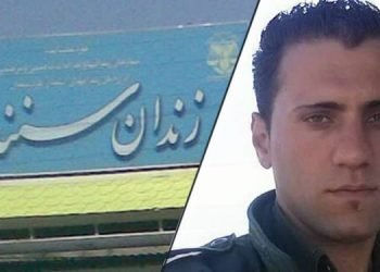 زندانى سياسى كُرد هوشمند علیپور به اعدام محكوم شد