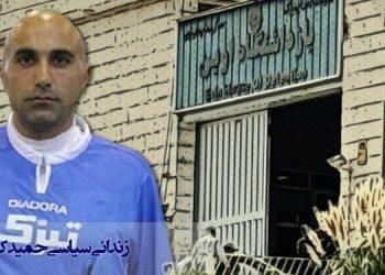 حمید کاشانی زندانی محبوس در زندان اوین : نه ای آزادی تو نمیمیری!