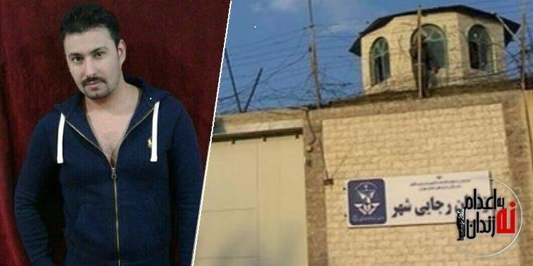حکم اعدام خسرو بشارت پس از ۱۰ سال زندان و شکنجه