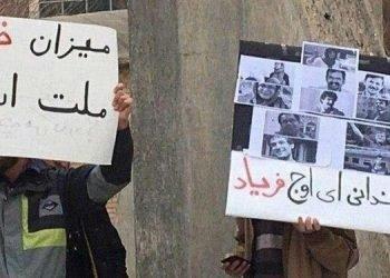 اعتراض دانشجویان دانشگاه علم و صنعت تهران با شعار تحریم انتخابات