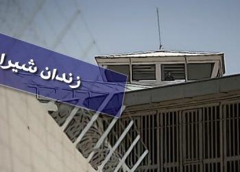 خبرهای تکمیلی از شورش زندانیان و فرار آنها از زندان عادل آباد شیراز