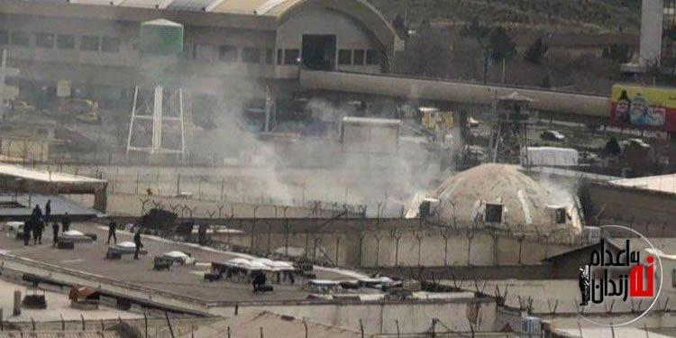 شورش در زندان تبریز و صدای تیراندازی و برخاستن دود از زندان