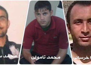 اسامی و مشخصات ۳ تن از کشته شدگان زندان سپیدار اهواز