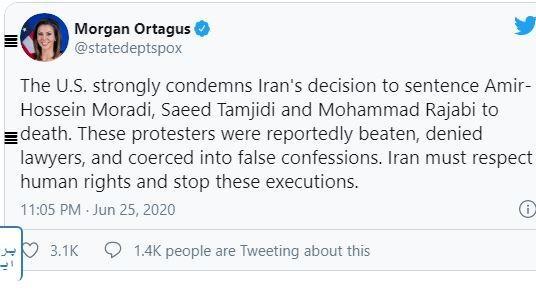 تایید حکم اعدام سه تن از بازداشت شدگان اعتراضات۸۸