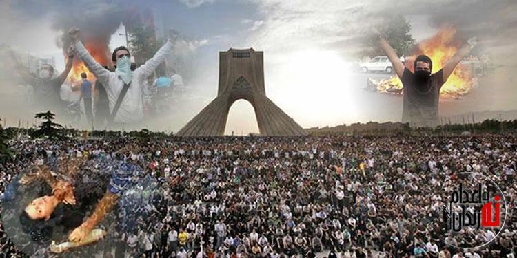 گذری به اعتراضات سراسری مردم ایران ـ سال ۸۸