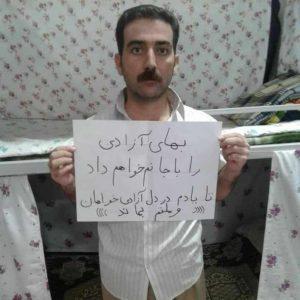 فصلنامه نقض حقوق بشر در ایران سه ماه اول سال ۱۳۹۹