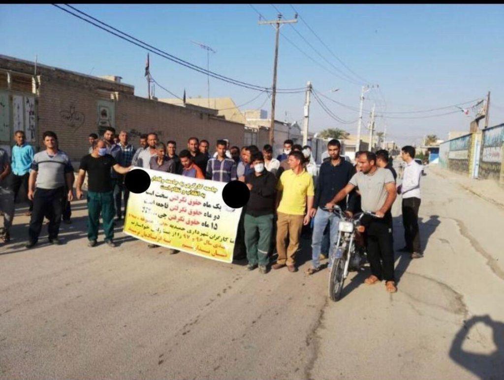 اعتصاب كارگران شهرداری حميديه برای پنجمين روز متوالی