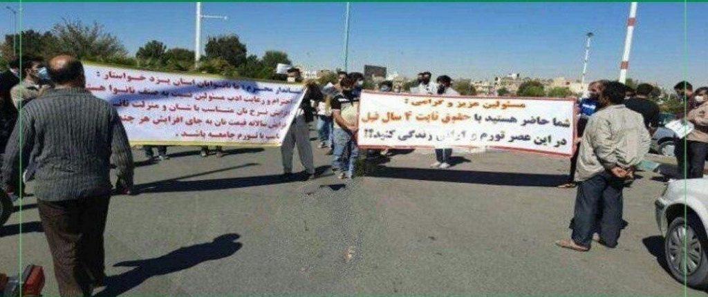 تجمع اعتراضی نانوایان یزد