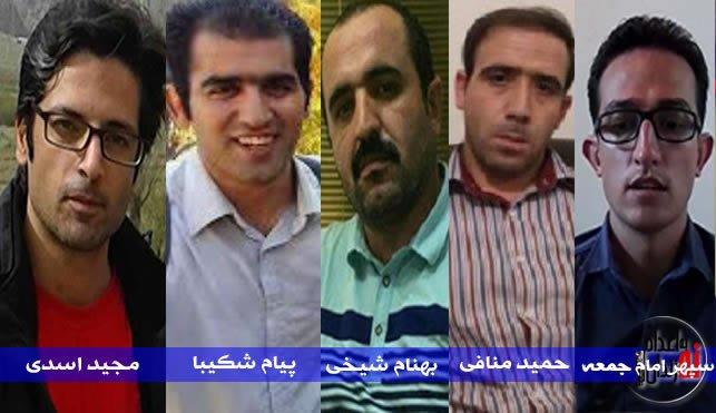 اسامی و مشخصات ۵۹ زندانی سیاسی محبوس در زندان اوین