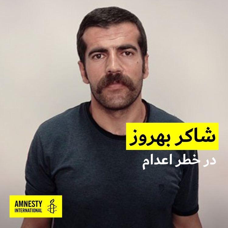 سرخط اخبار نقض حقوق بشر در ایران چهارشنبه ۱۶ مهر ۹۹