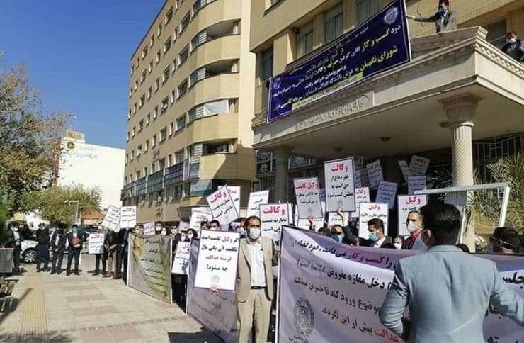 اعتراضات اجتماعی در ایران ۲۹ آبان ۹۹