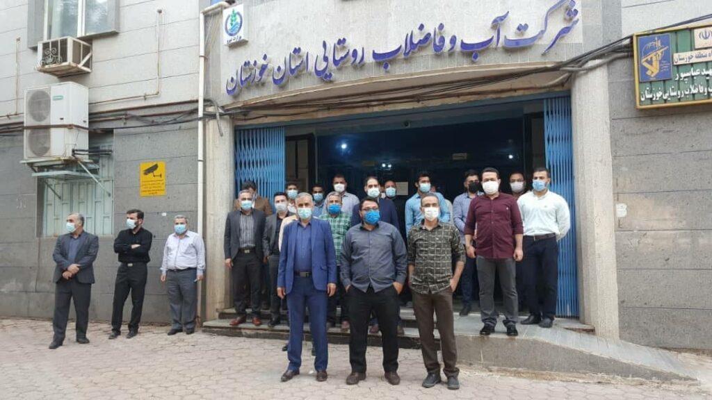 .شماری از کارکنان آب و فاضلاب روستایی خوزستان