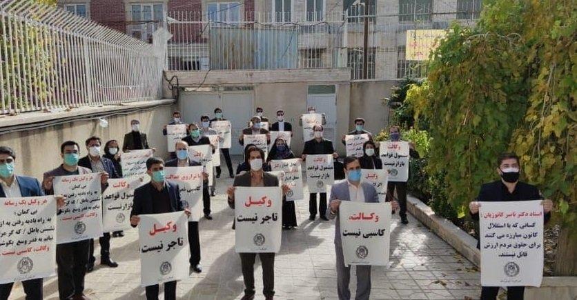 کرمانشاه -تجمع اعتراضی وکلای دادگستری