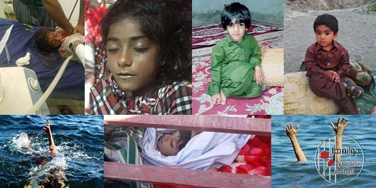 کودکان بلوچستان آب در کوزه و تشنه لبان بخاطر یک قطره آب جانشان را از دست میدهند