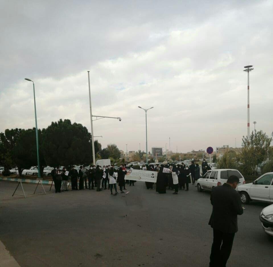 تجمع اعتراضی کارکنان شرکتی بهداشت  و درمان دریزد