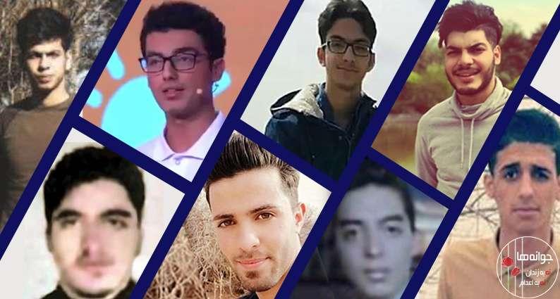 گرامی باد ۱۶ آذر روز دانشجو - به یاد همه دانشجویانی که جانشان را فدای راه آزادی کردند