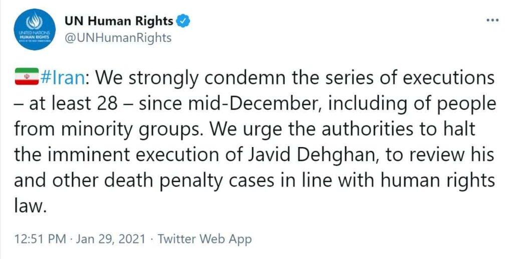 اعدام زندانی سیاسی جاوید دهقان