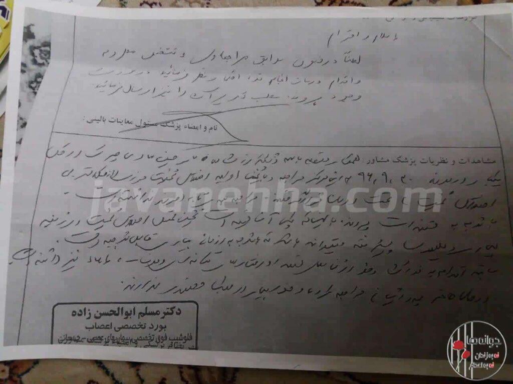 اعدام یک جوان زندانی بیمار در شرایط وخیم بعد از خودکشی در زندان مرکزی اردبیل