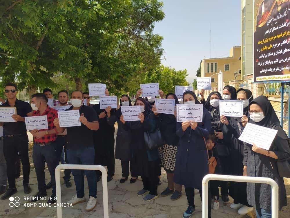تجمع اعتراضی پرستاران داوطلب یاسوج در اعتراض به بیکاری ۲- ۹۹۱۰۱۳