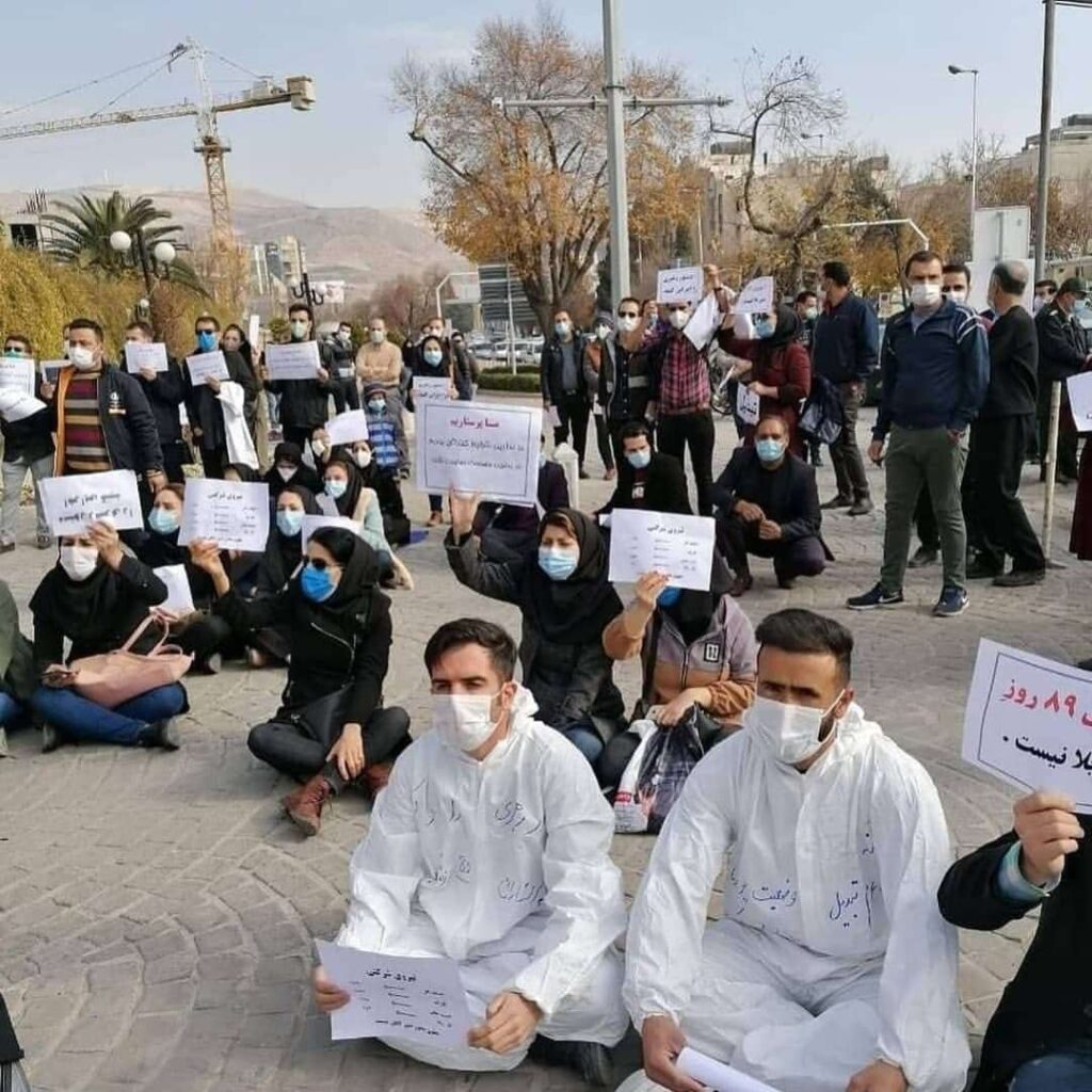 سرخط اخبار اعتراضات اجتماعی در ایران ۱۳ دی ۹۹